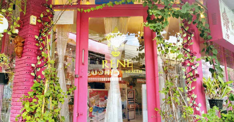 バンコク リンパマッサージ&理学整体スパ RENEの店頭写真
